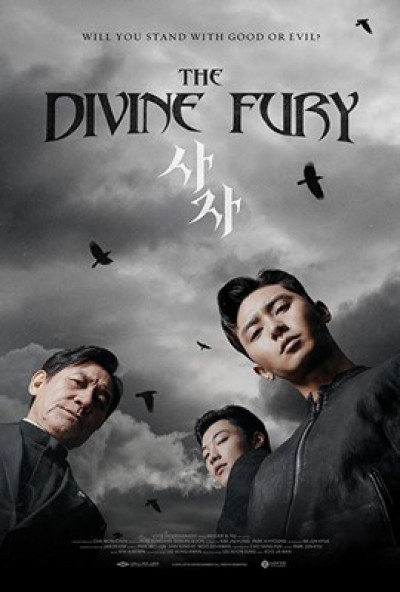 Divine Fury, the