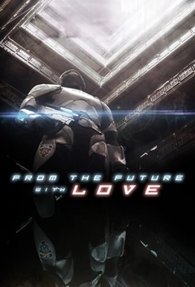 From the Future with Love