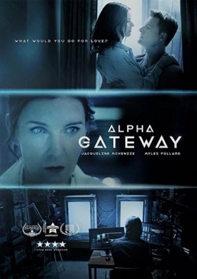 Gateway, the