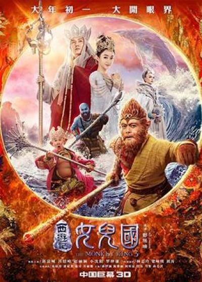 Monkey King 3, the